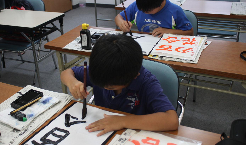 子供書道教室  ④