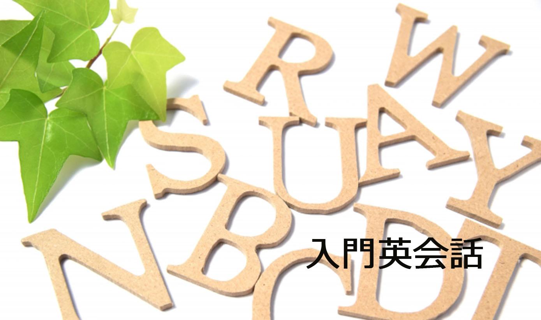 平川 昭子 / 藤田 奈美