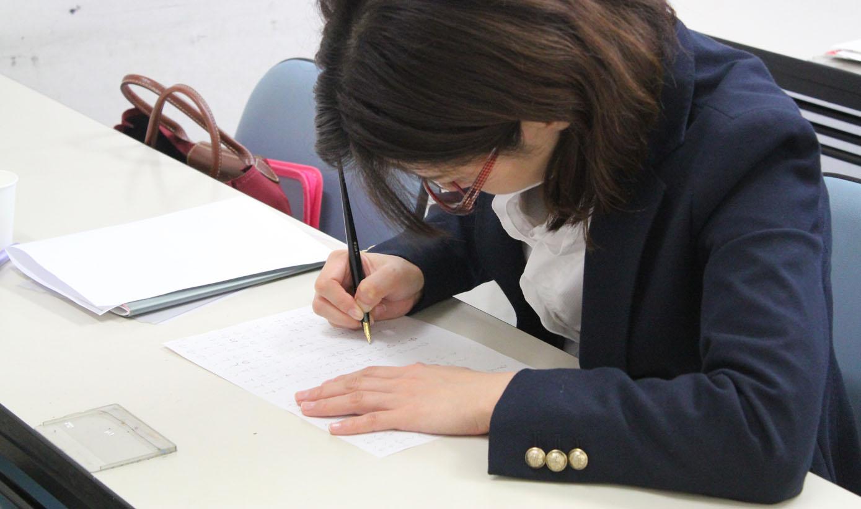 実用ペン字筆ペン④