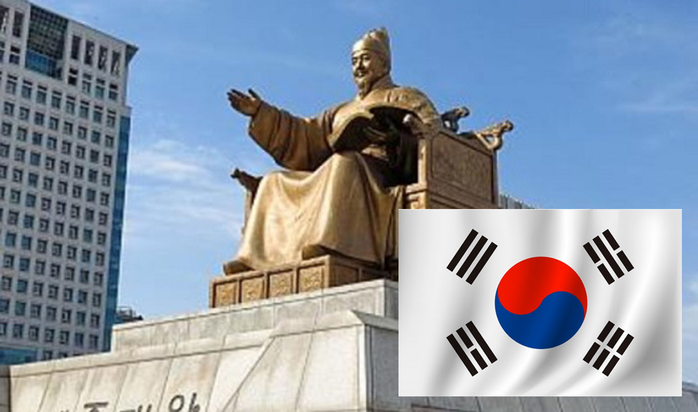 韓国語  水曜クラス【ネイティブ講師】①