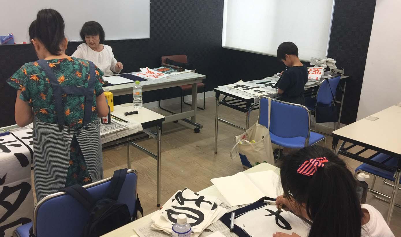 子ども書道教室 ③