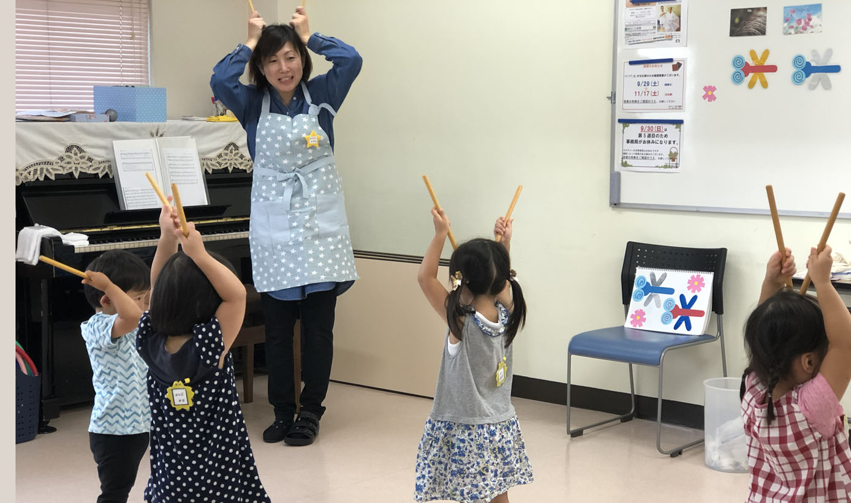 プレ幼稚園 (2〜3才)③