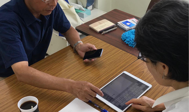 はじめてのiPhone iPad ②